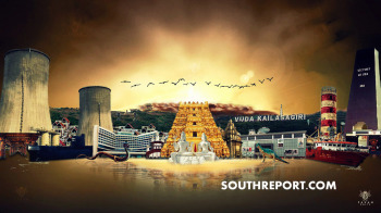 TRAVEL THE SOUTH WITH US. DESTINATION VISAKHAPATNAM.