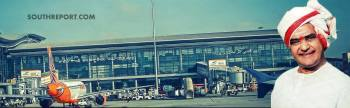 """HYDERABAD DOMESTIC AIRPORT IS NOW """" NTR AIRPORT"""""""